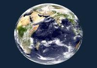 Télécharger Earth 3D Windows
