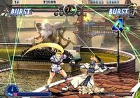 Télécharger Guilty Gear X2 Reload Windows