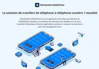 Wondershare MobileTrans Windows