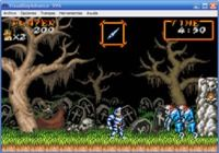 Visual Boy Advance Windows