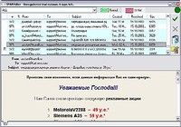DeSofto SpamFilter