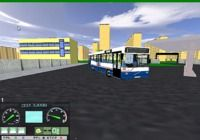 Télécharger Virtual-Bus Windows