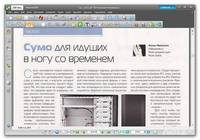PDF Converter 8